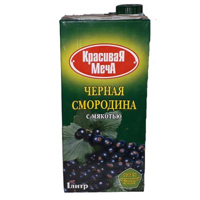 Нектар «Красивая Меча» чёрная смородина с мякотью 1л.