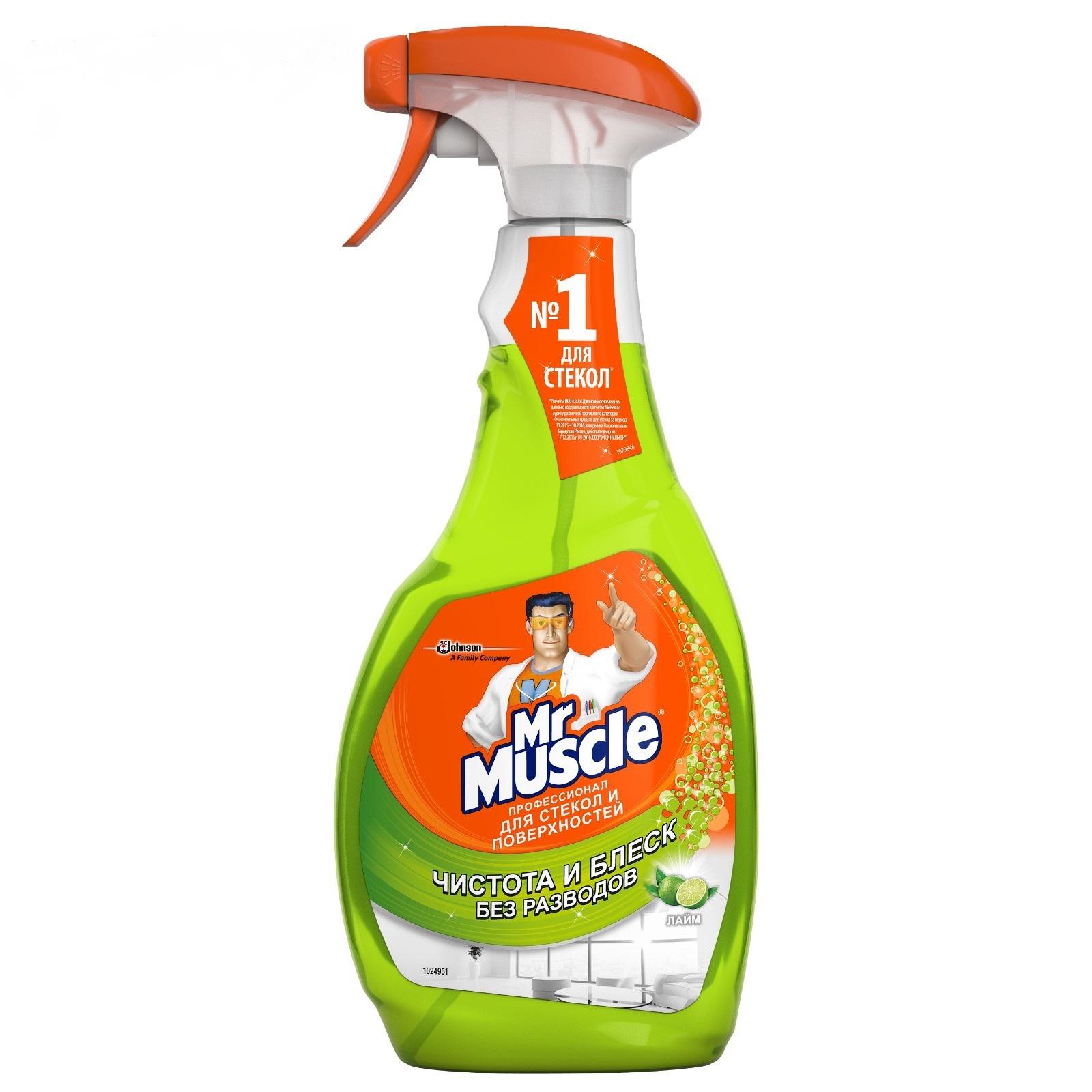Средство для мытья стекол Мистер мускул 500 мл