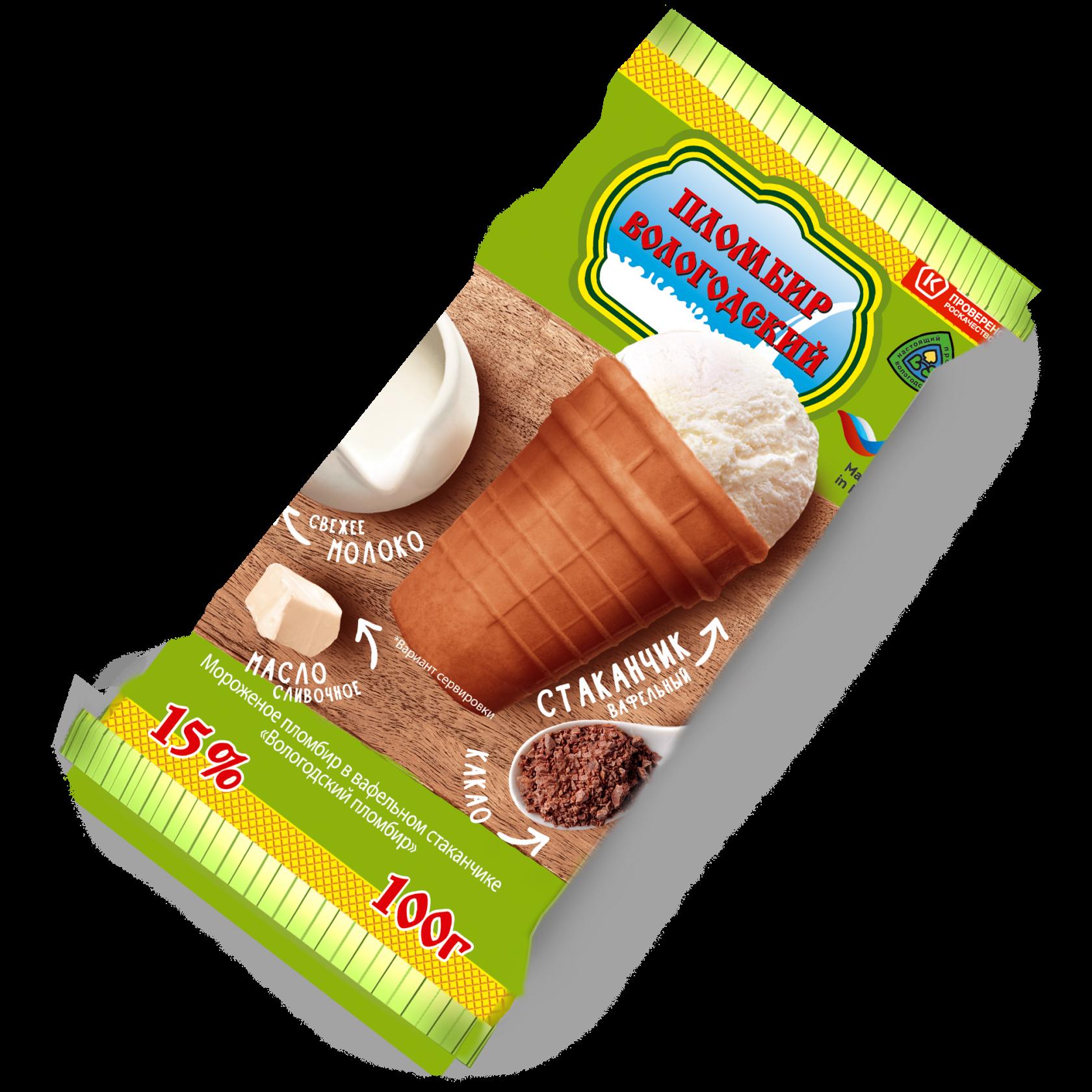 Мороженое Вологодский пломбир ст.ваниль 100гр.