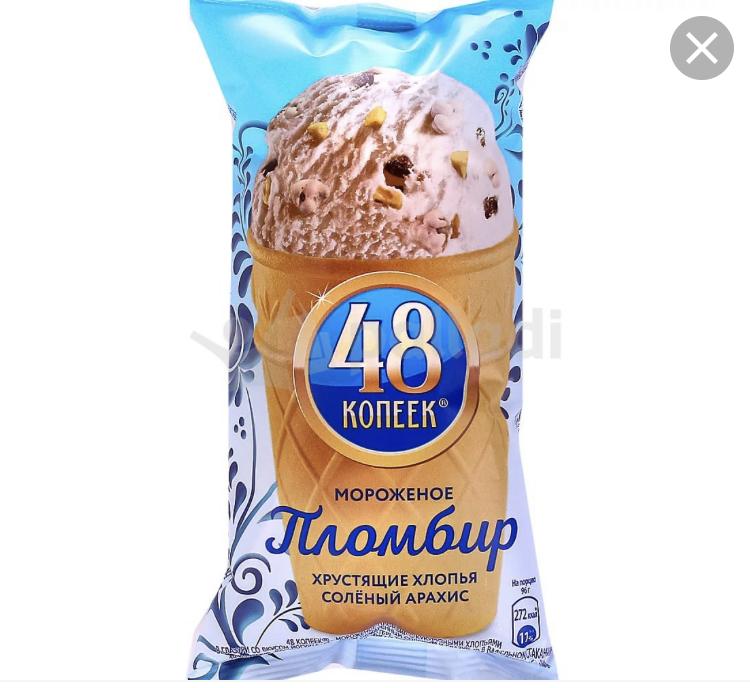 БЗМЖ Мороженое Нестле 48 копеек хлопья и арахис