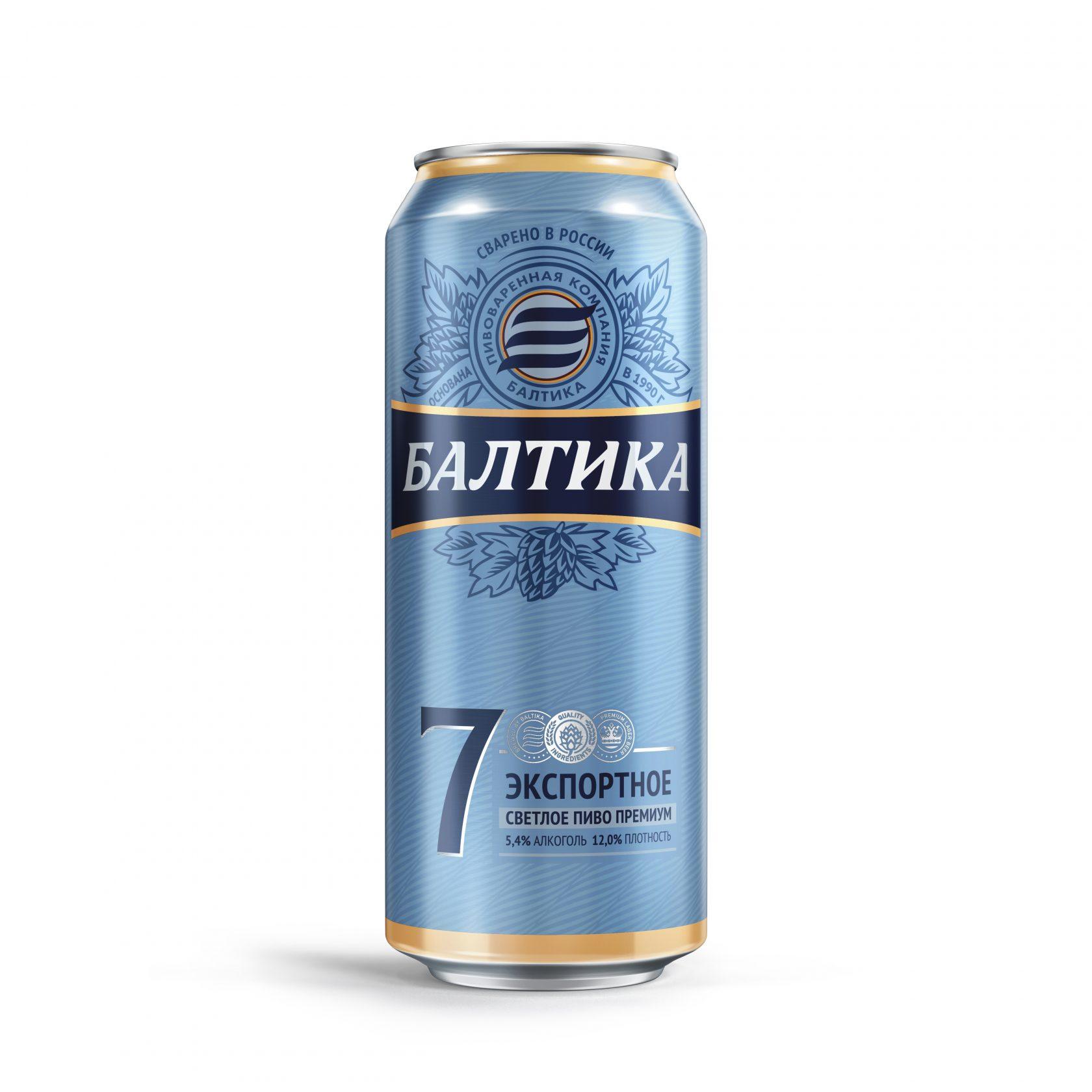 Пиво «Балтика» 7 премиум 0,45л ж/б