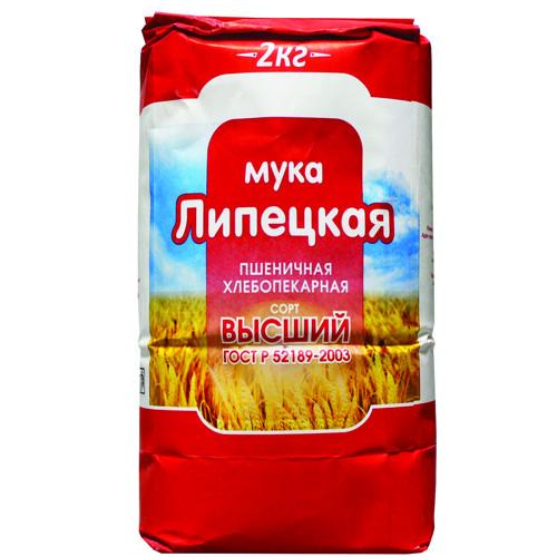Мука Липецкая, пшеничная, 2 кг. в/с