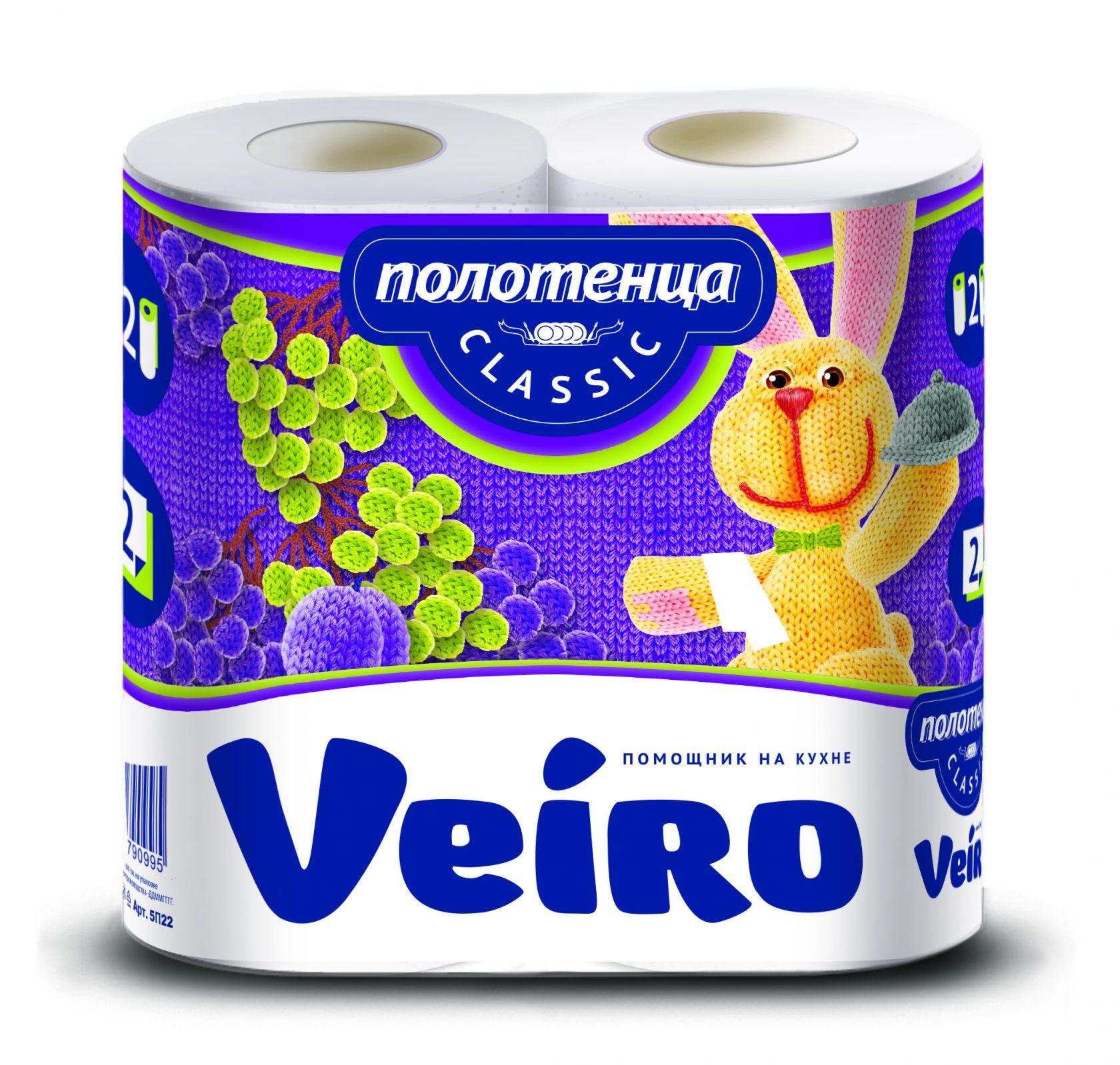 Вейро Полотенца бумажные Classic 2-х сл. бел, 2рул.