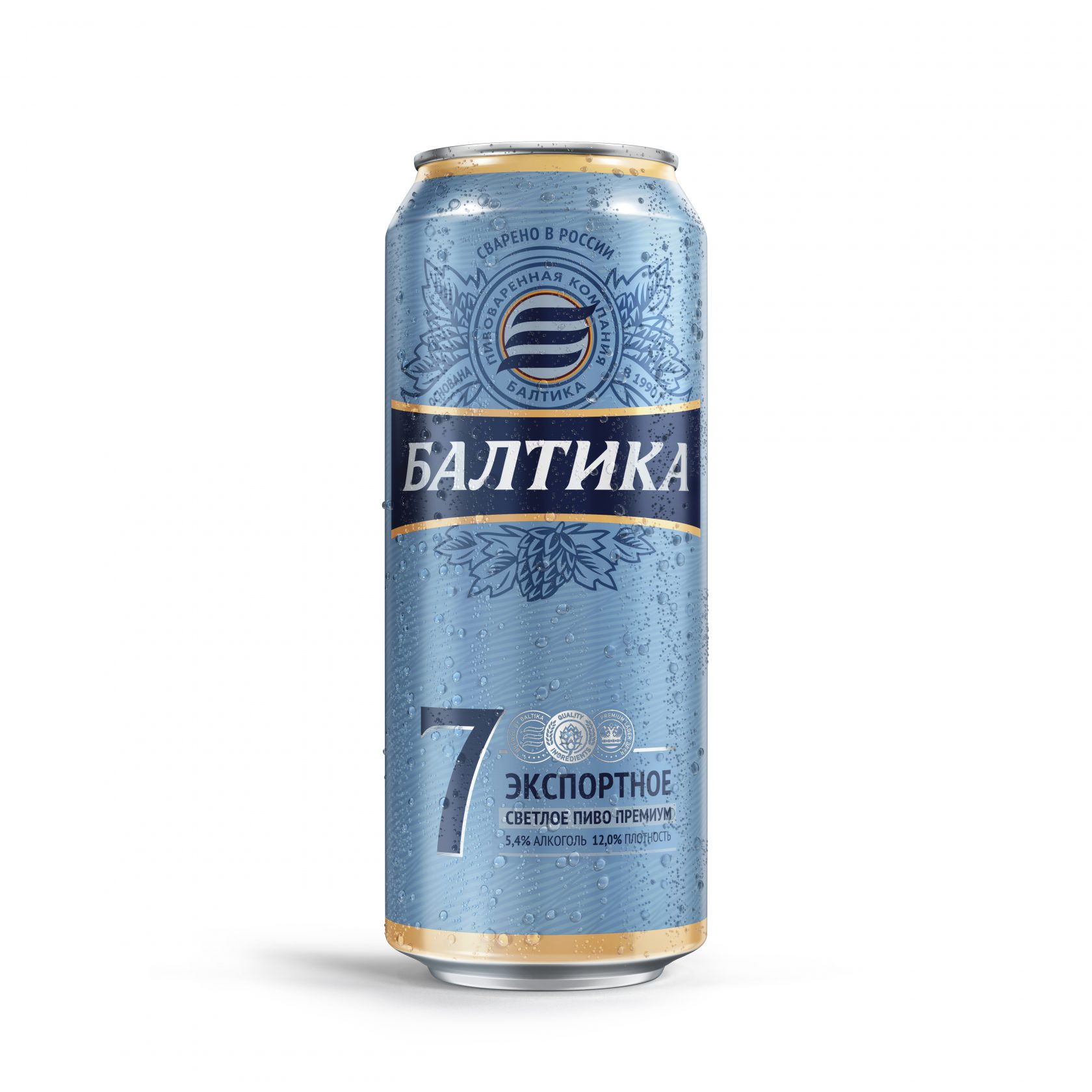 Пиво «Балтика» 7 ж/б 0,45л.