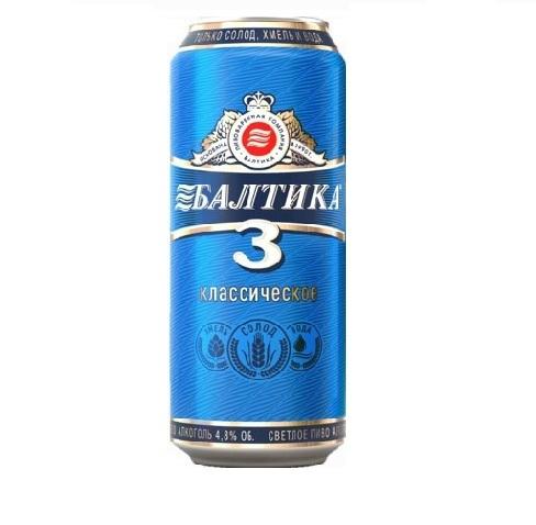 Пиво «Балтика №3» Классическое Традиционное светлое 4,8% 0,45л ж/б