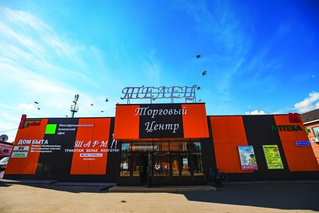 Аптека #5 (с. Новопетровское)