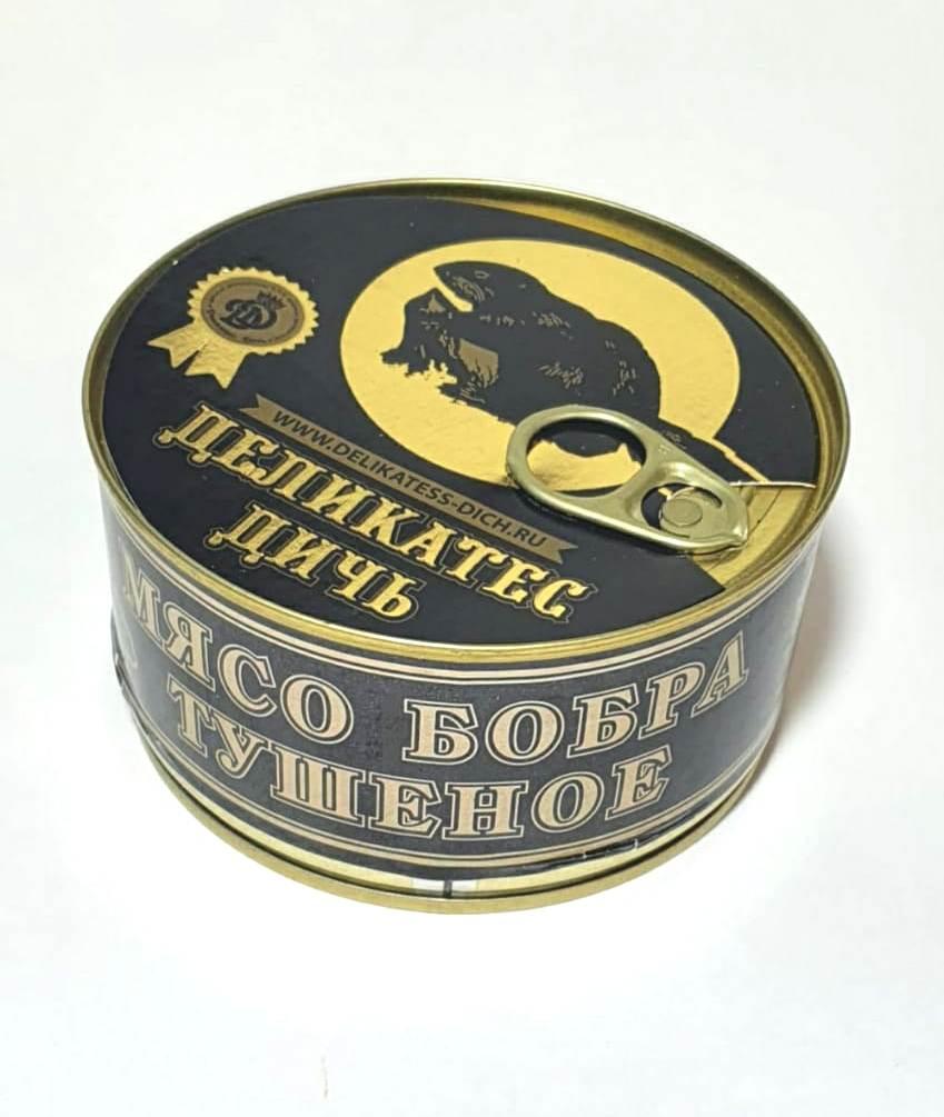 «Мясо бобра тушеное» Деликатес Дичь 325гр .