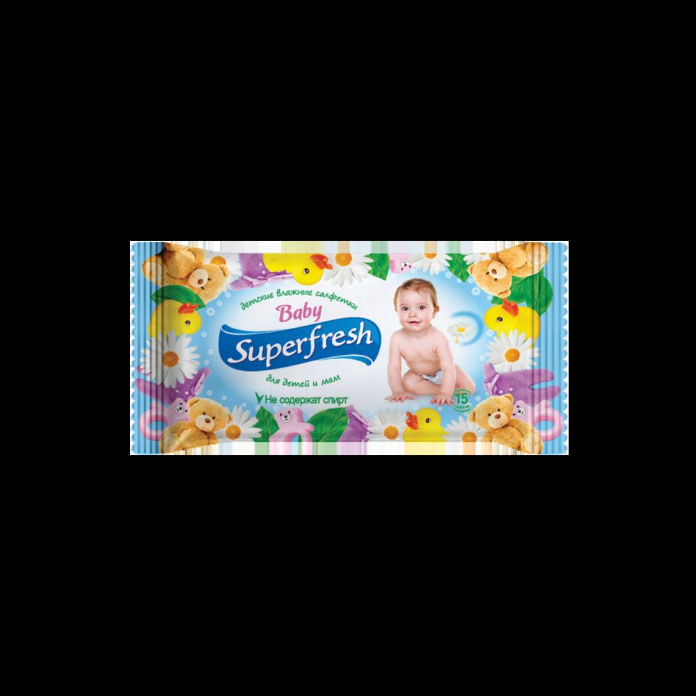 Салфетки влажные «Суперфреш» 15 шт