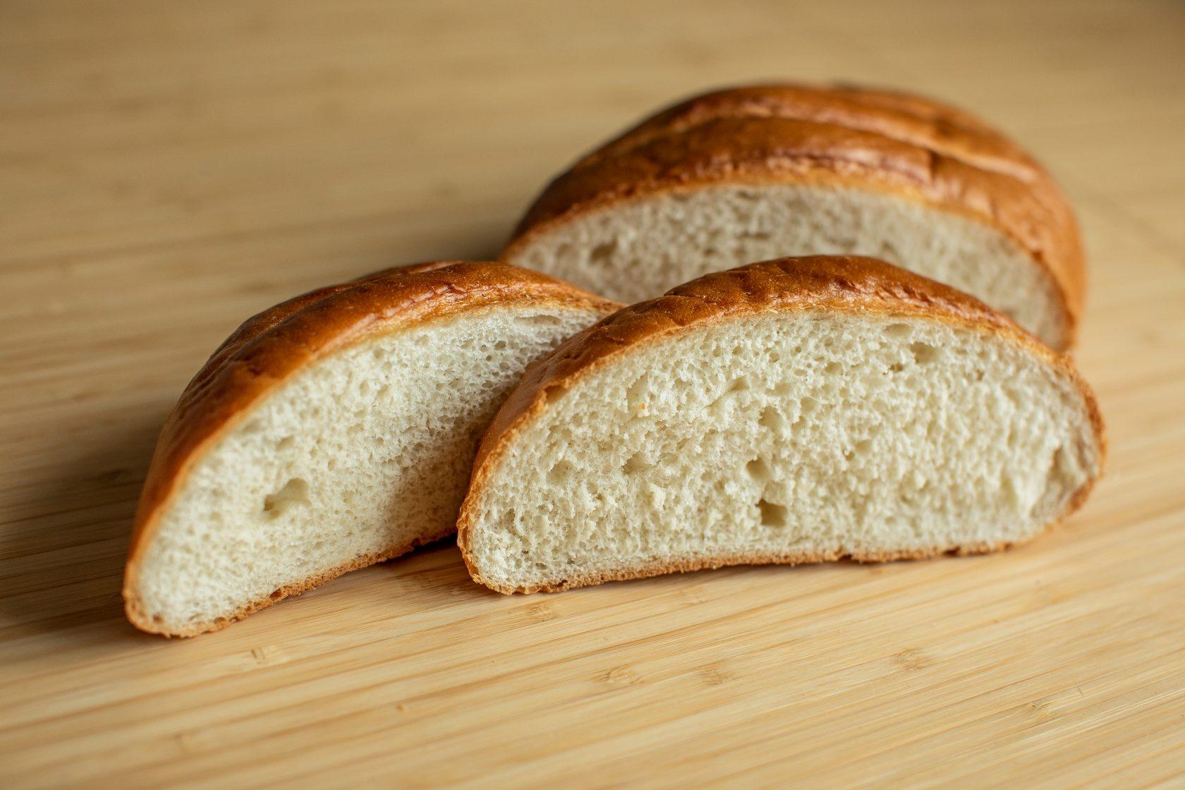 Хлеб «Добрый» на молоке 300 гр. нарезка НОВИНКА