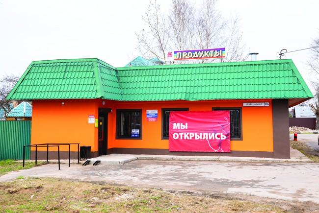 Магазин #14 (п. Октябрьский)