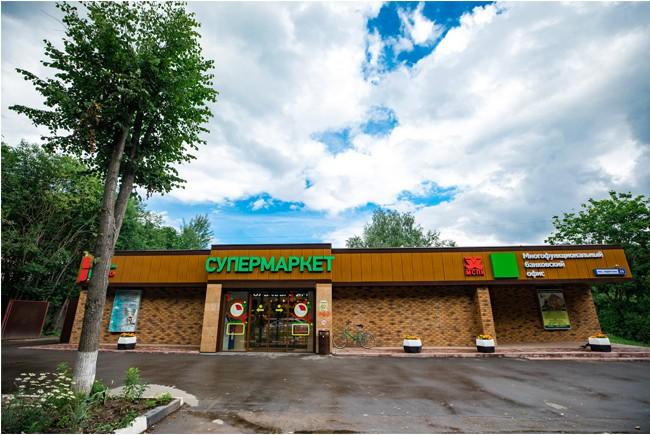 Супермаркет (п. Гидроузла)