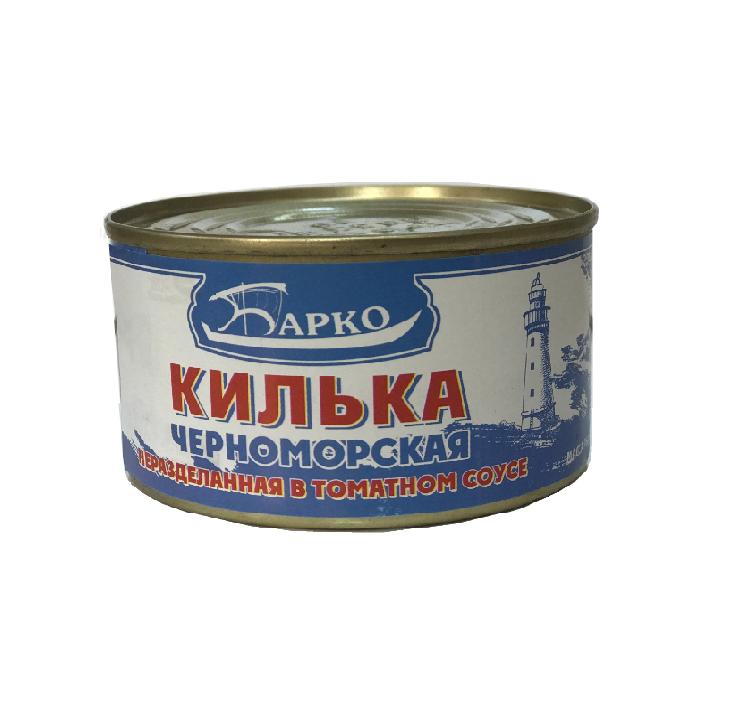 Килька «Барко» Черноморская в т/с 240г ж/б