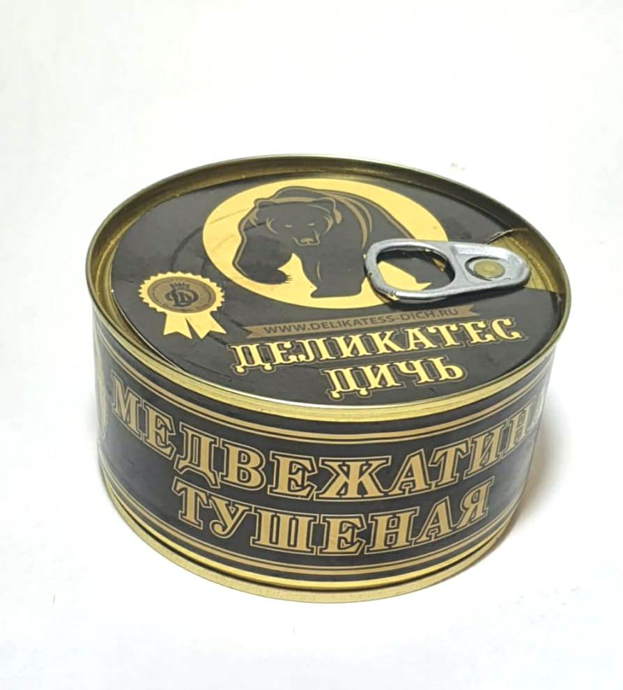 «Медвежатина тушеная» Деликатес Дичь 325г .