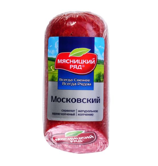 Сервелат  Московский в/к  охл 300 гр