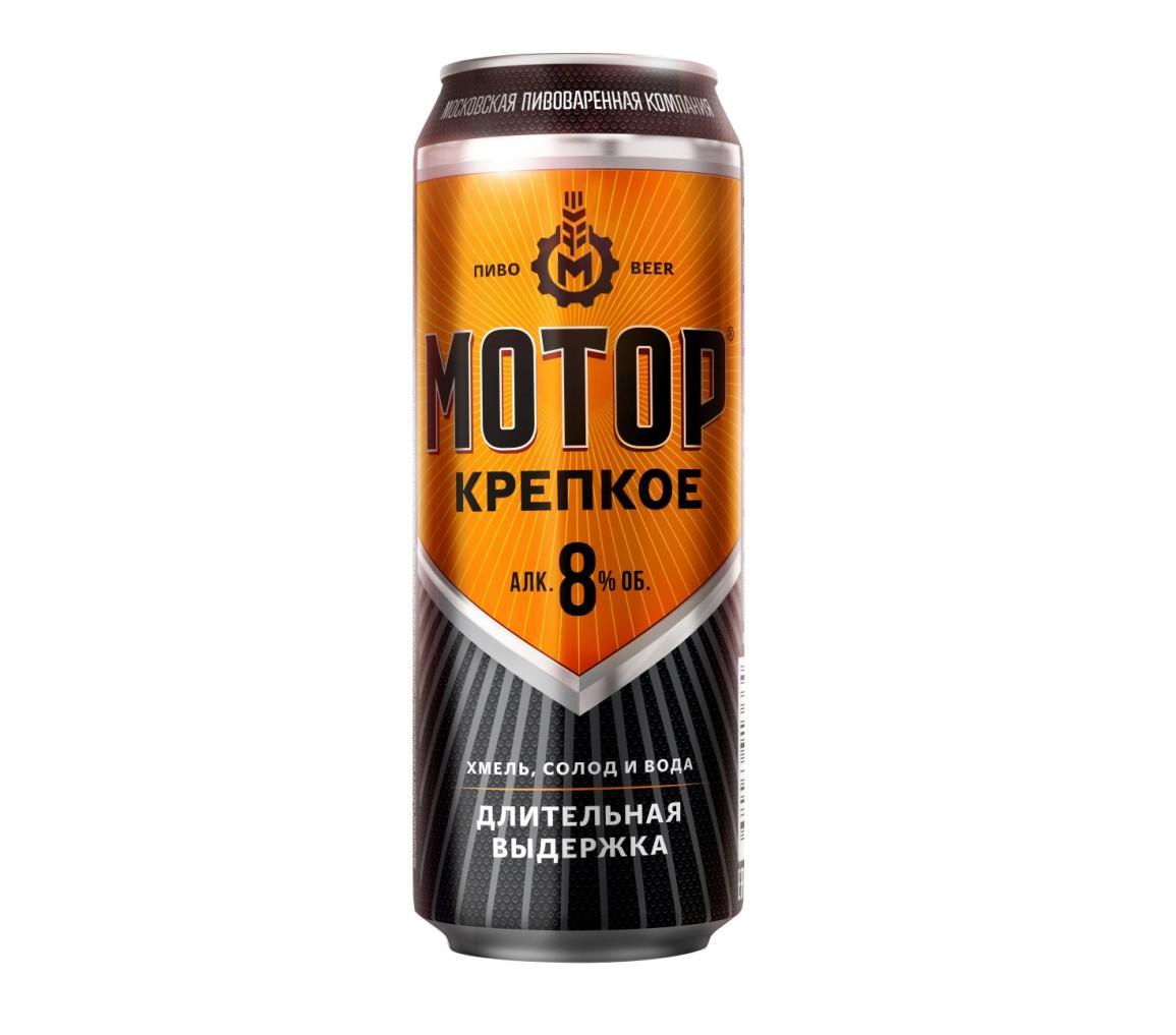 Пиво МОТОР крепкое 0.45л ж/б
