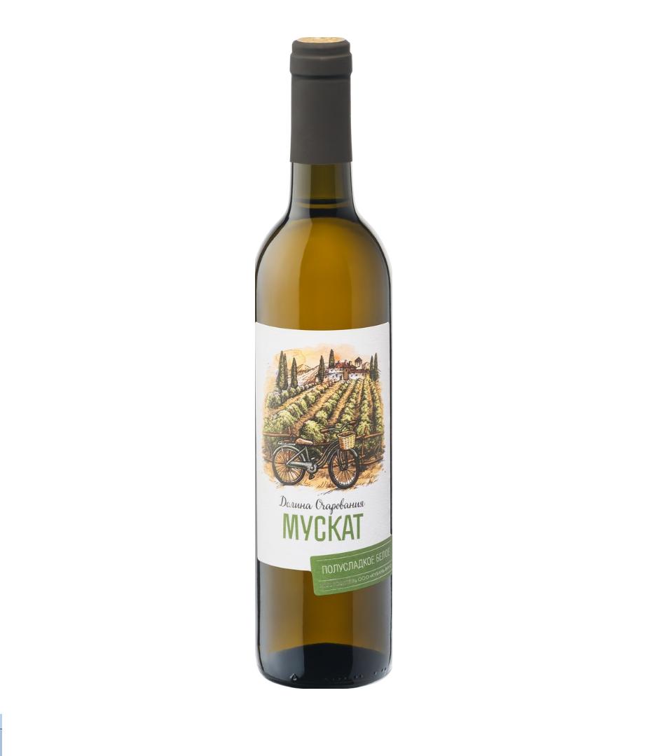 Вино столовое Долина Очарования 0,7л белое пл/сл. «Мускат»