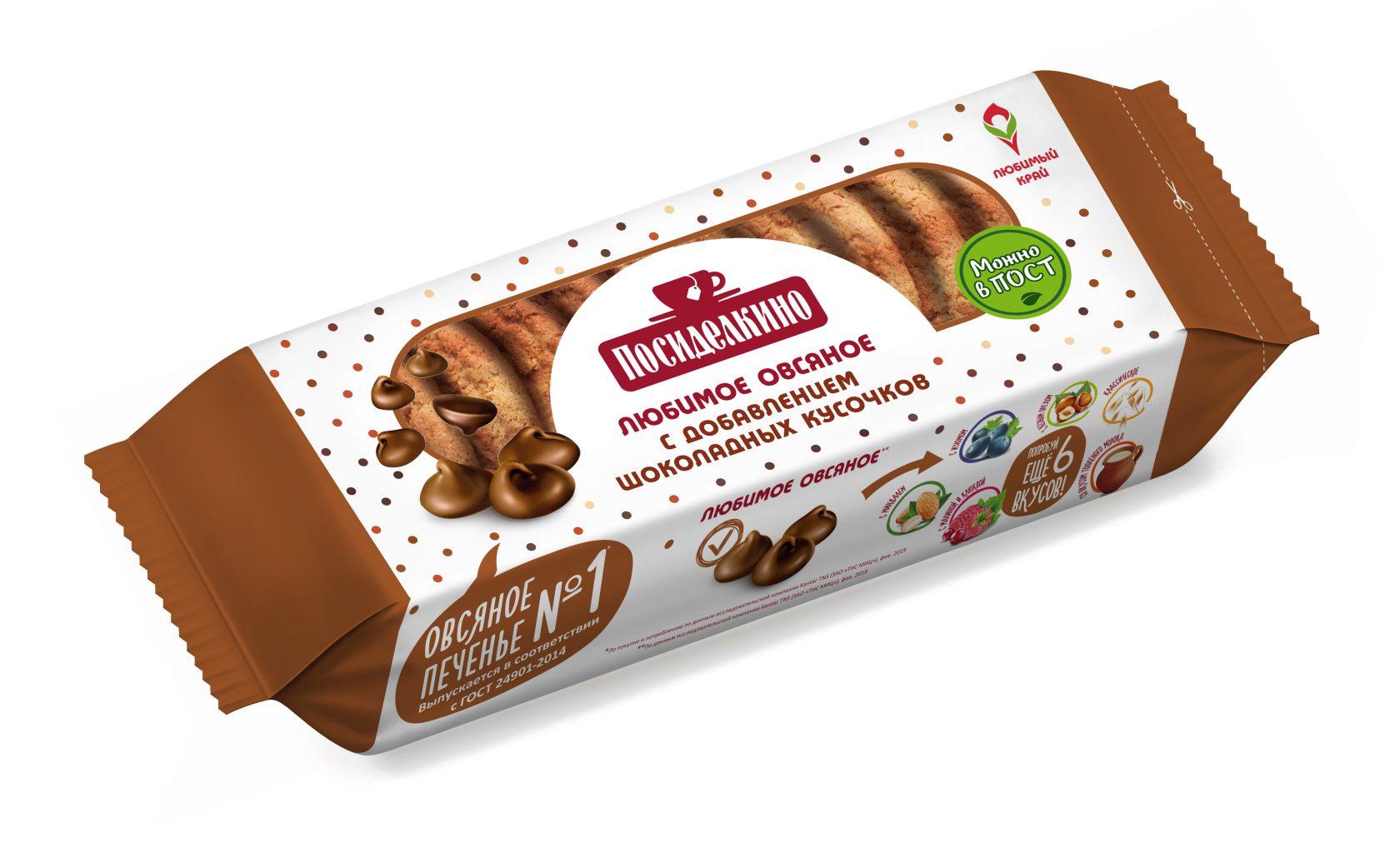 Печенье «Посиделкино» Овсяное 310г С шоколадного кусочками