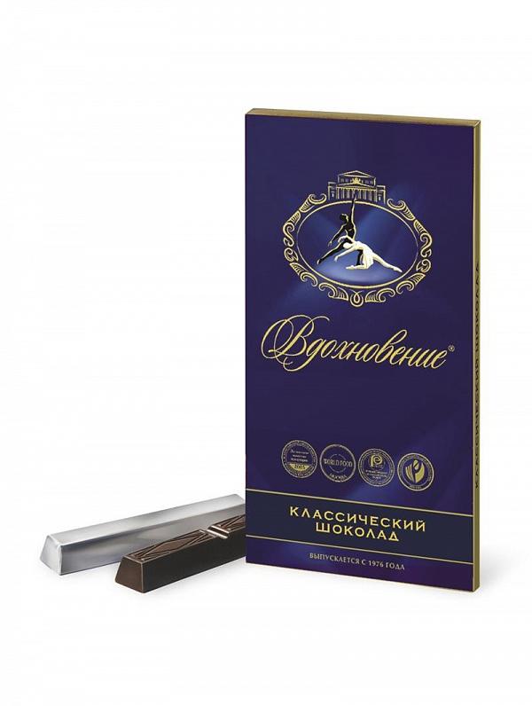 Шоколад «Бабаевский» Вдохновение 100 г.