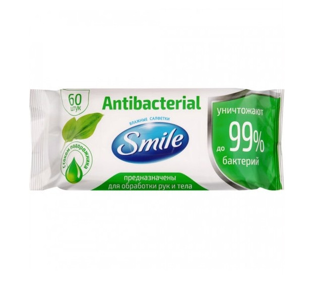 SMILE Влажная салфетка Антибактериальная с  подорожником 60шт.