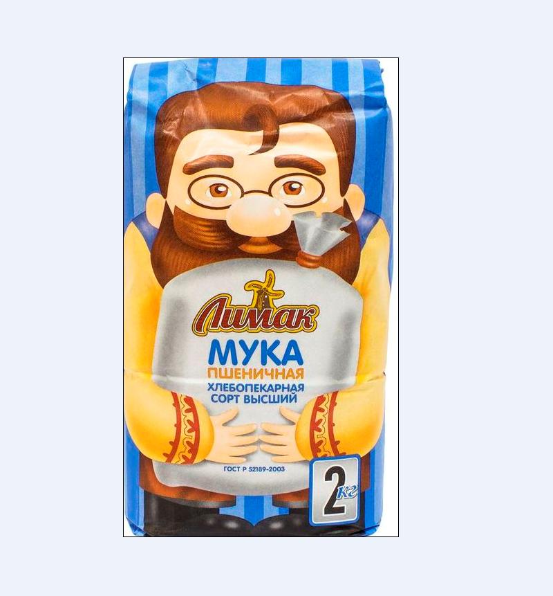 Мука Лимак, 2кг, в/с