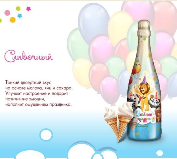 Лимонад-Шампанское «Веселые Друзья» 0,75л     -Сливочный