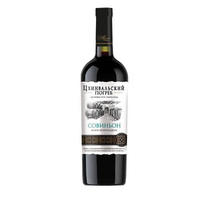 Вино «Совиньон» бел. п/сл 0,75л
