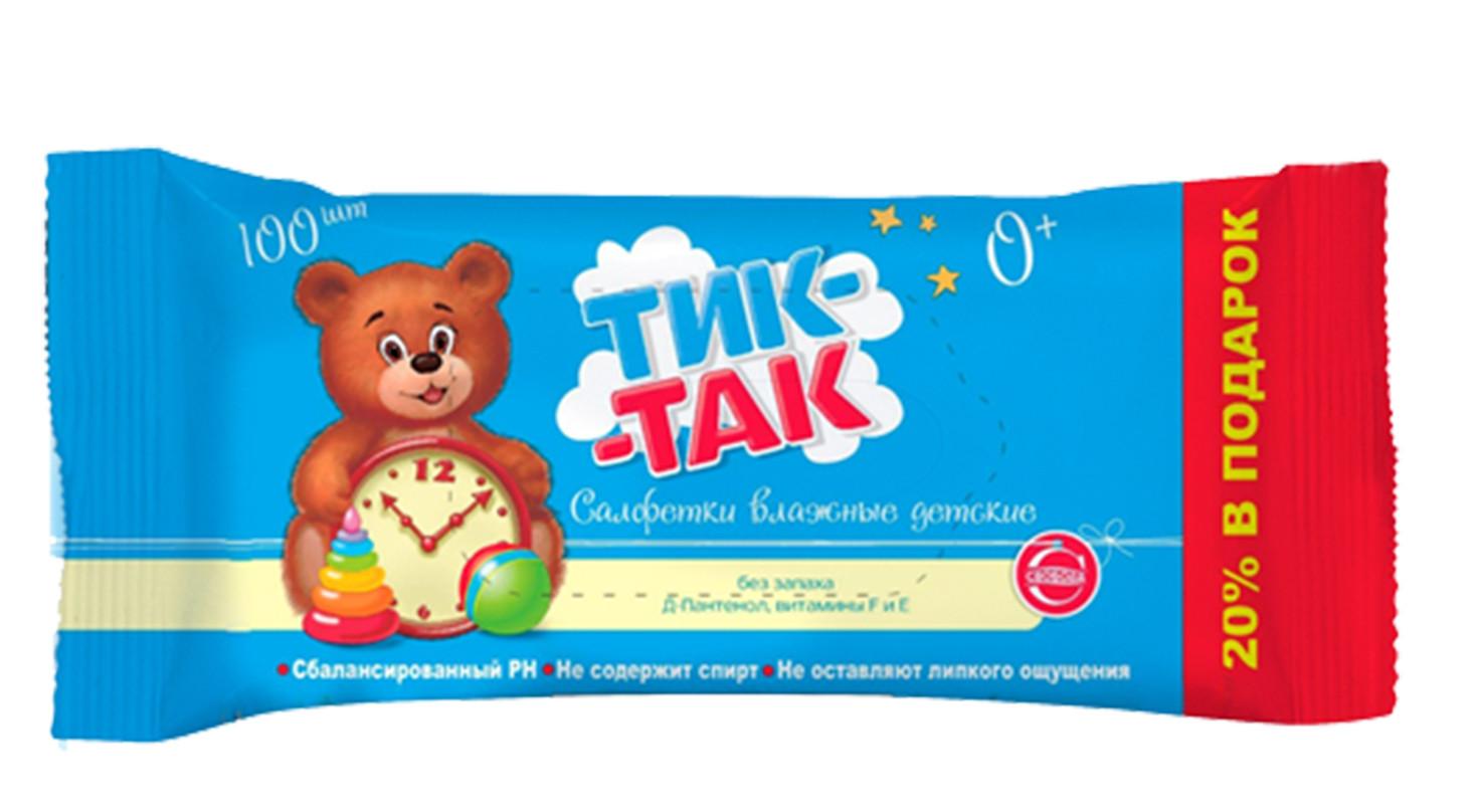 Салфетки ТИК-ТАК Детские влажные 100шт без запаха