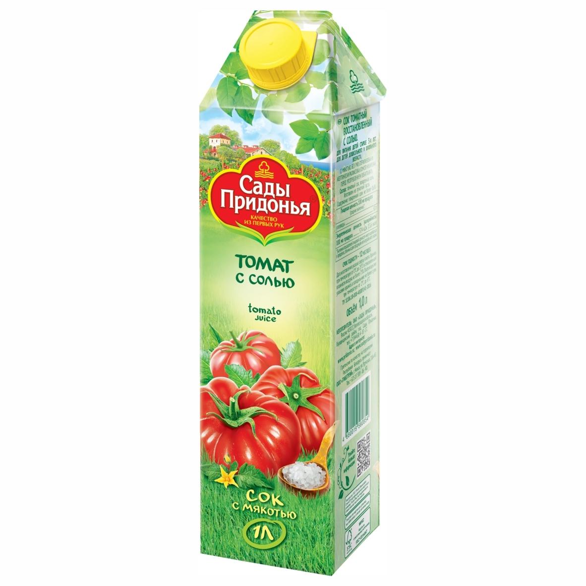 Сок «Сады Придонья» 1л    -томат с солью