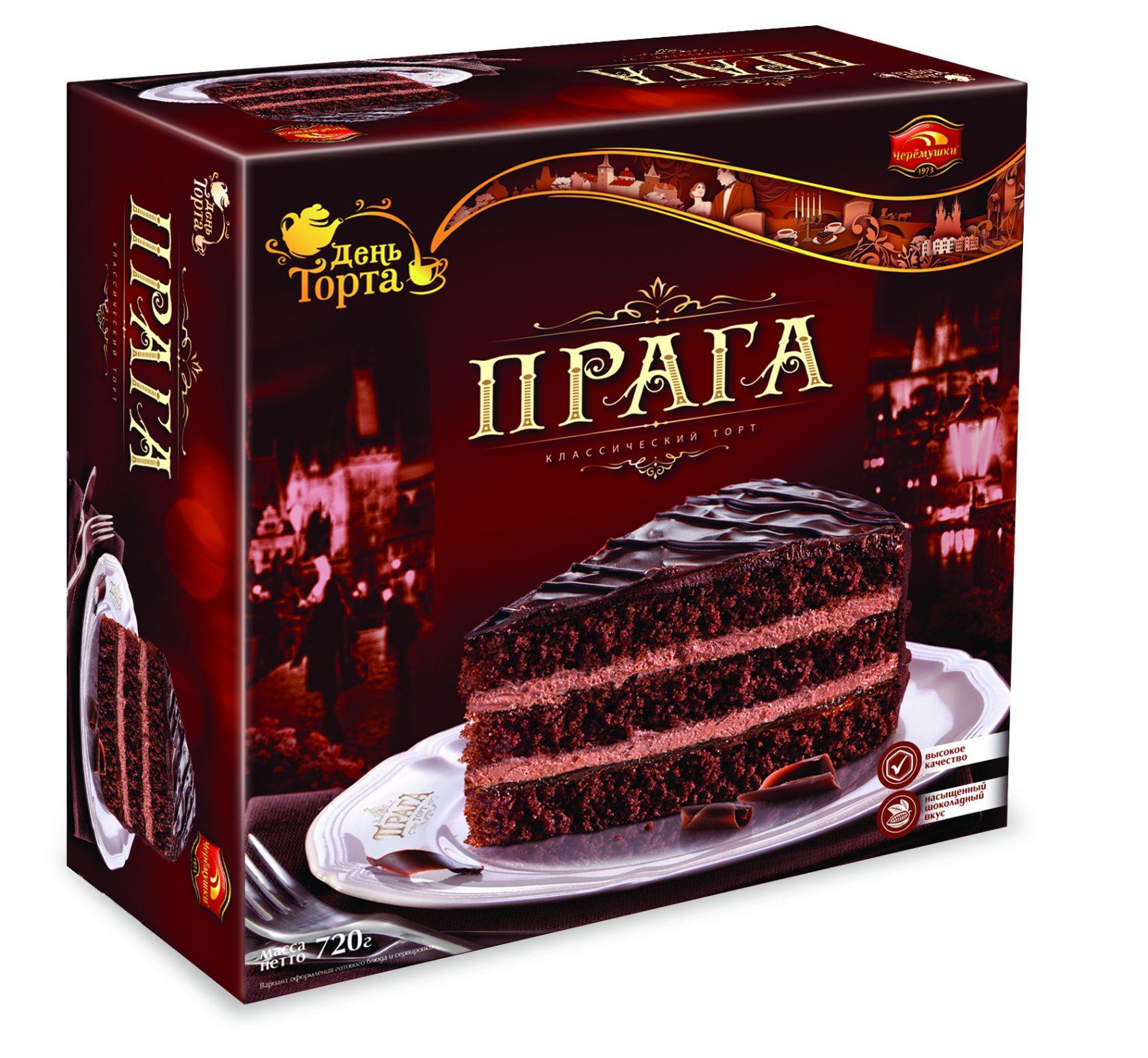 Торт «Прага», 720гр