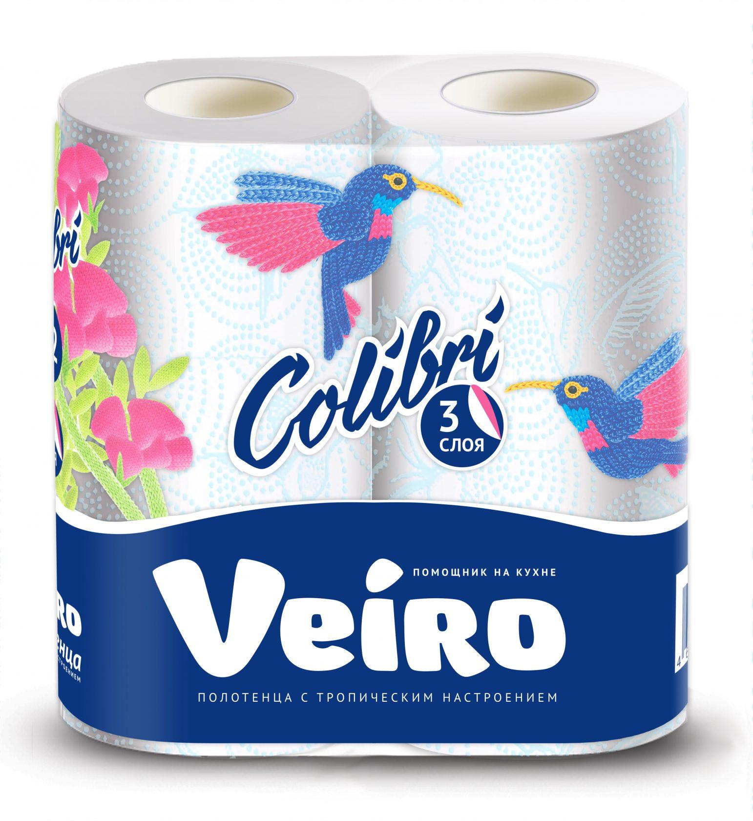 ВЕЙРО Полотенца бумажные Colibri 3-х слойные Белые, 2 рулона