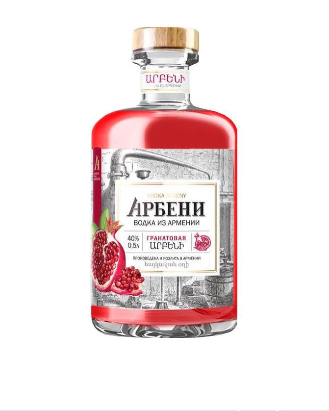 Спиртной напиток «Армянская гранатовая водка особая «Арбени 0,5л