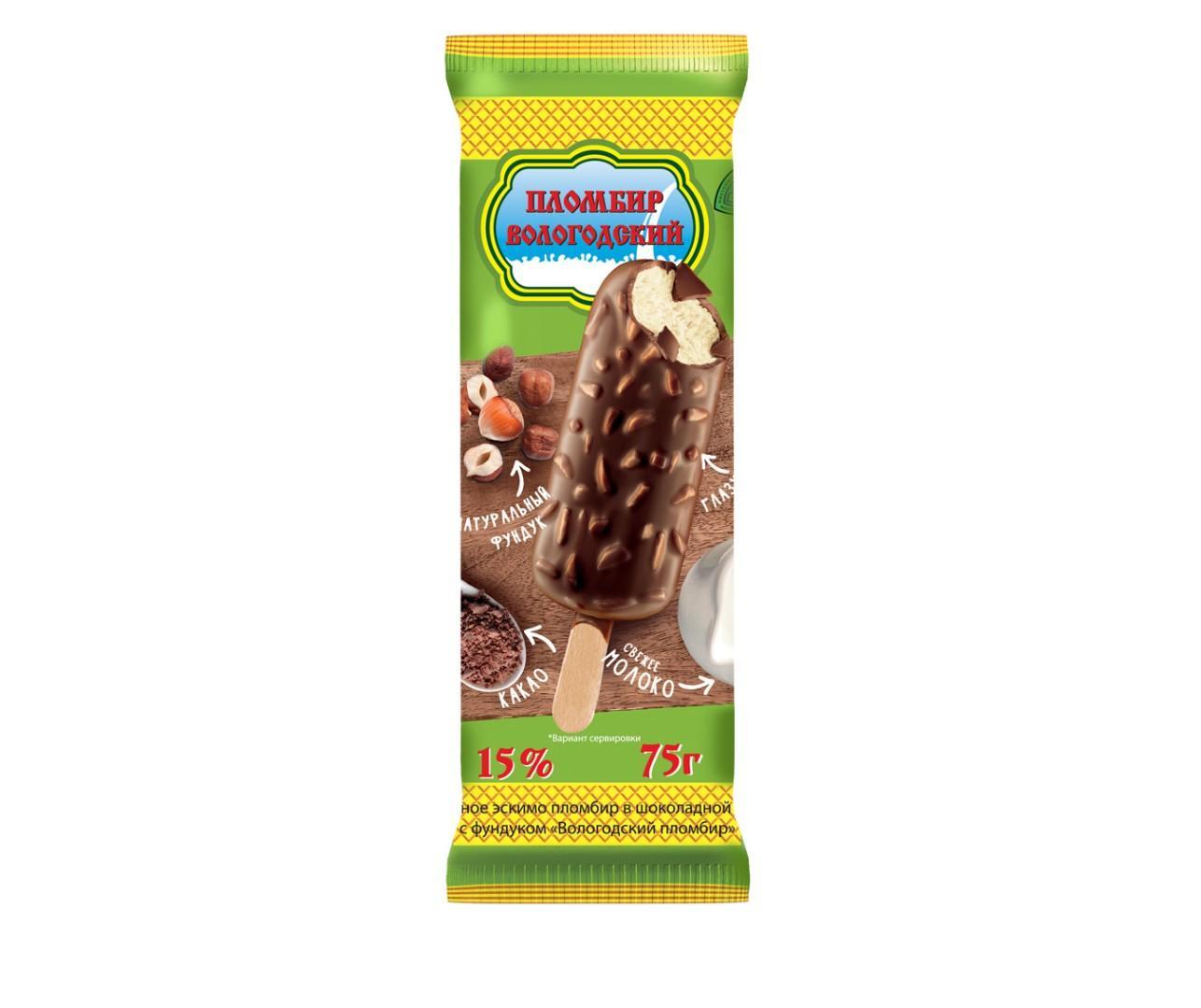 Мороженое Эскимо Вологодский пломб.вшок гл.с фундук.75гр.