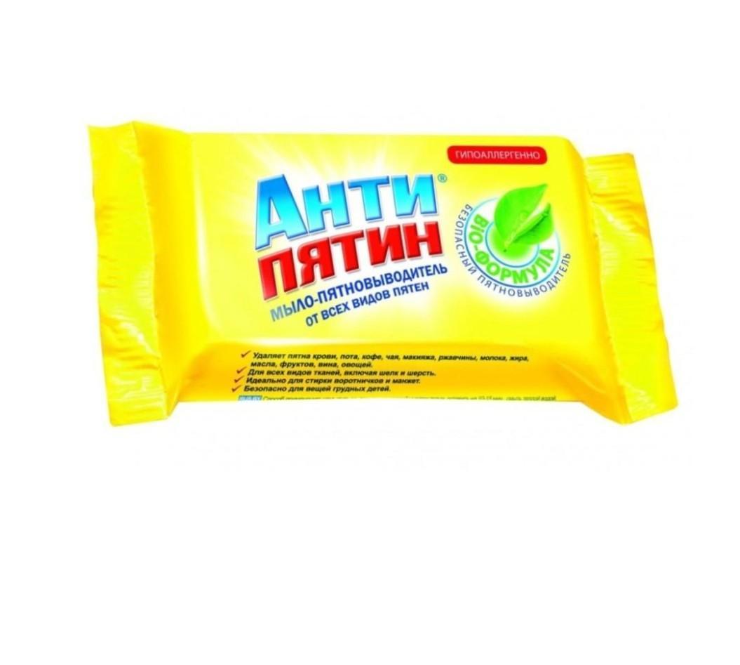 Мыло «Антипятин» 90г