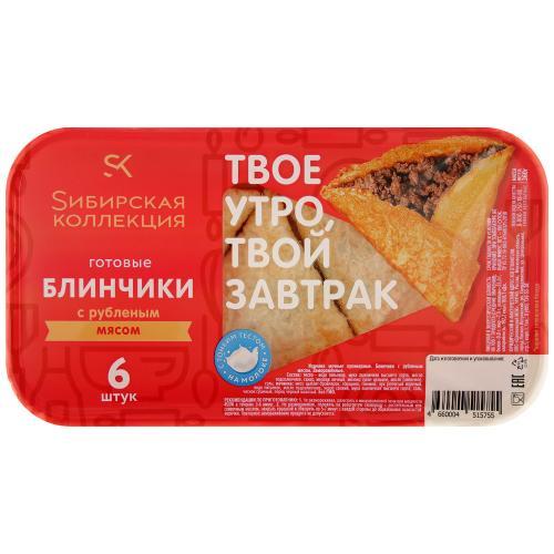 Блинчики «Сибирская Коллекция» 360гр  -с рубленным мясом