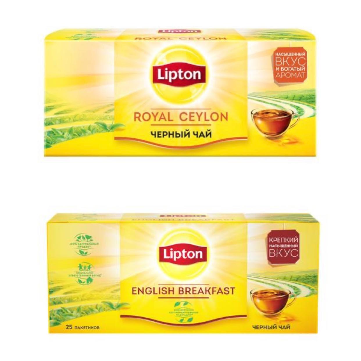 Чай Липтон 2г*25 пак.  -Роял Цейлон -Английский завтрак