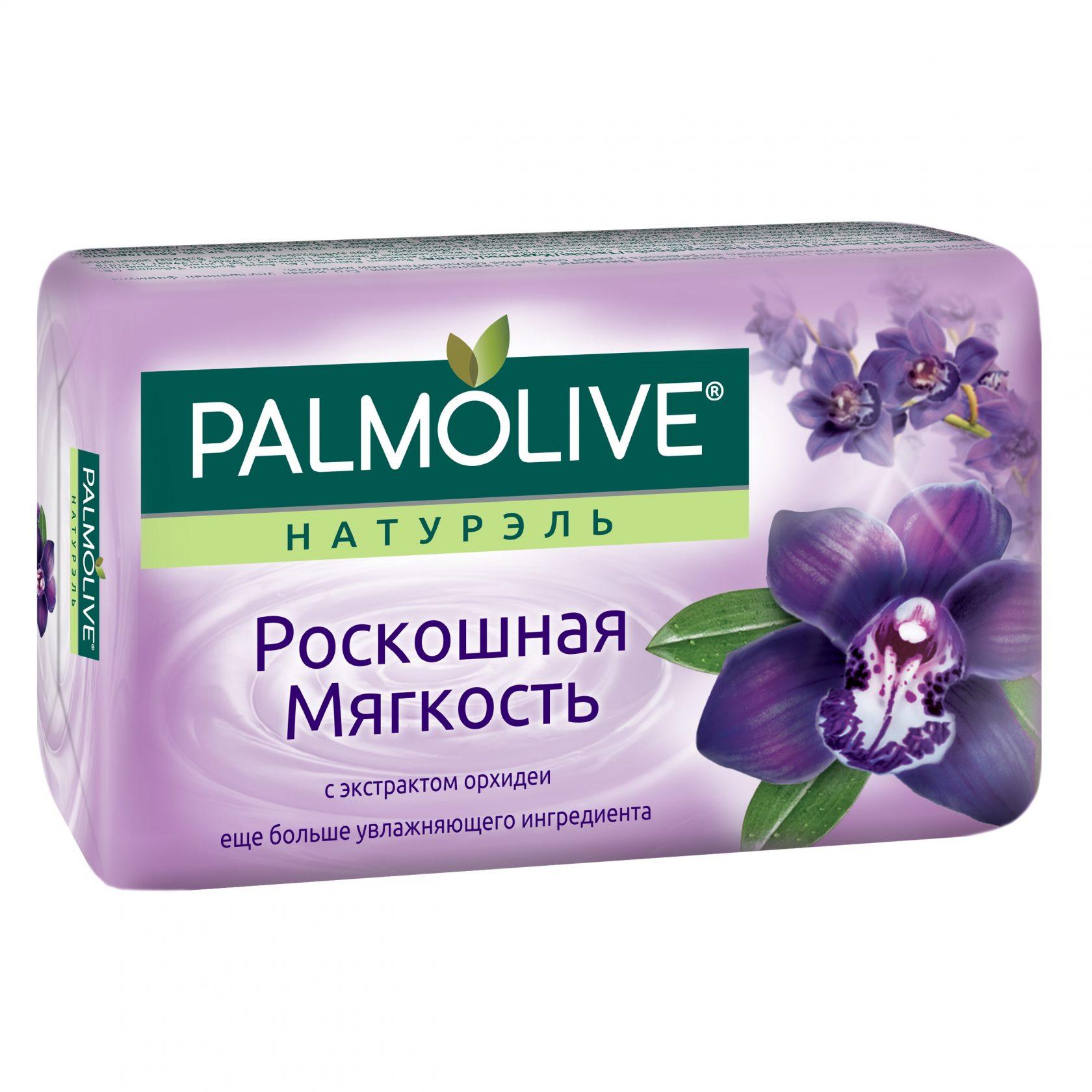 Palmolive мыло Роскошная Мягкость  (Черная орхидея)90гр.