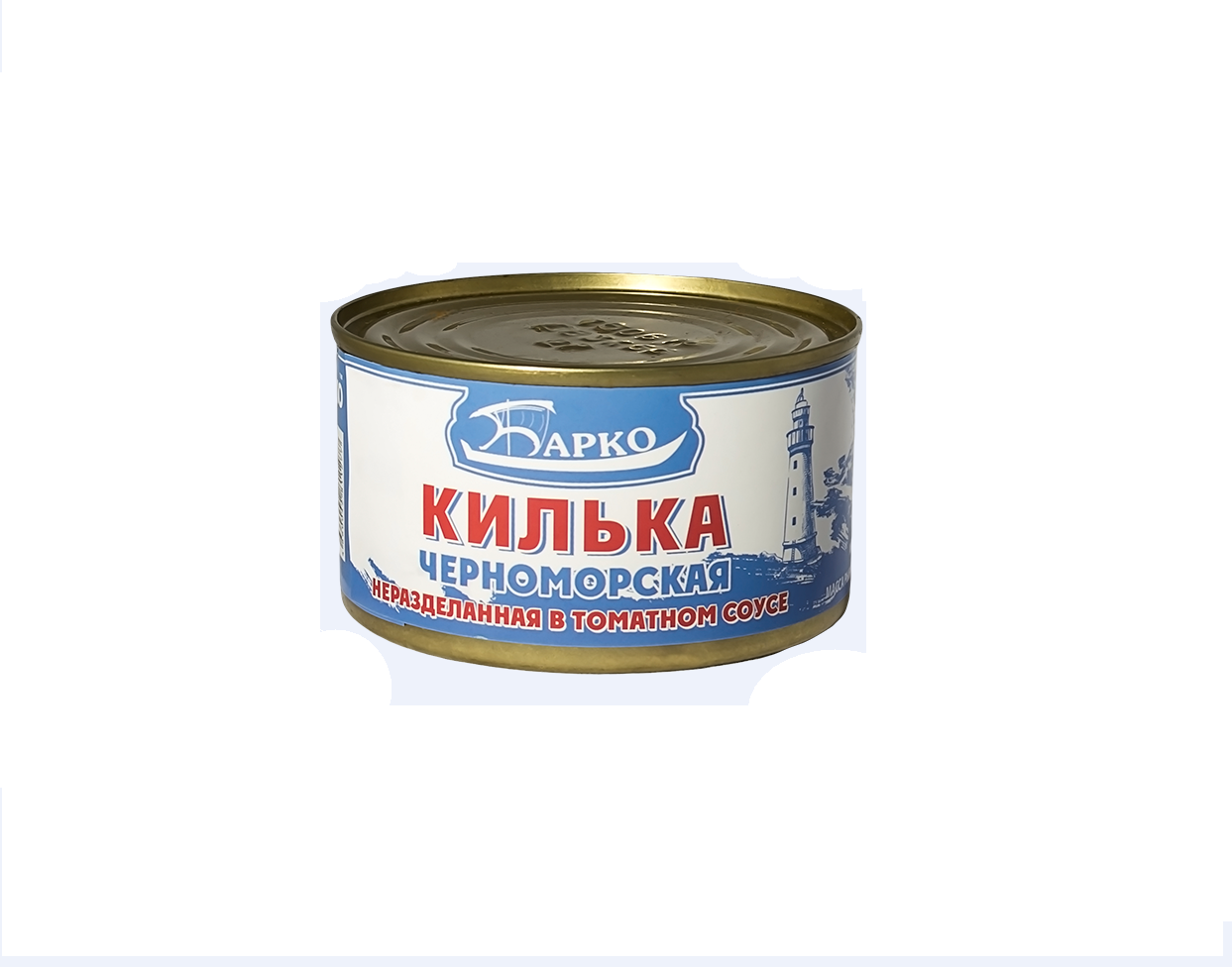 Килька Черноморская в т/с,240гр. ж/б