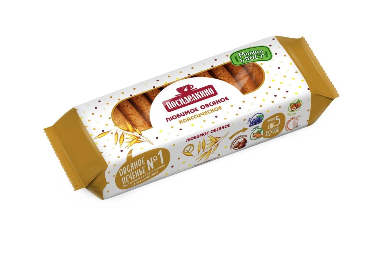 Печенье Посиделкино, Овсяное  классическое 320гр.