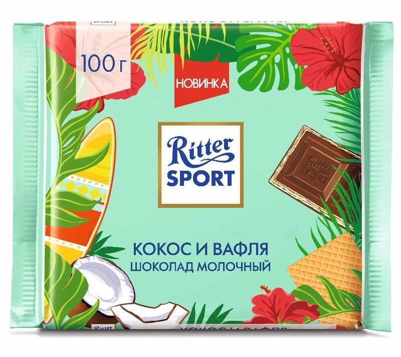 Шоколад «RITTER SPORT» 100 гр. -кокос и вафля