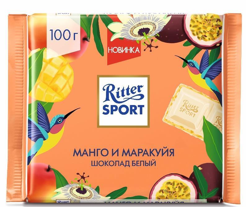 Шоколад «RITTER SPORT» 100 гр. -манго и маракуйя