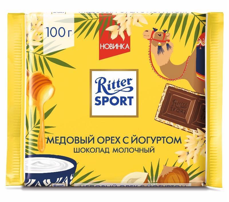 Шоколад «RITTER SPORT» 100 гр.  -медовый орех с йогуртом