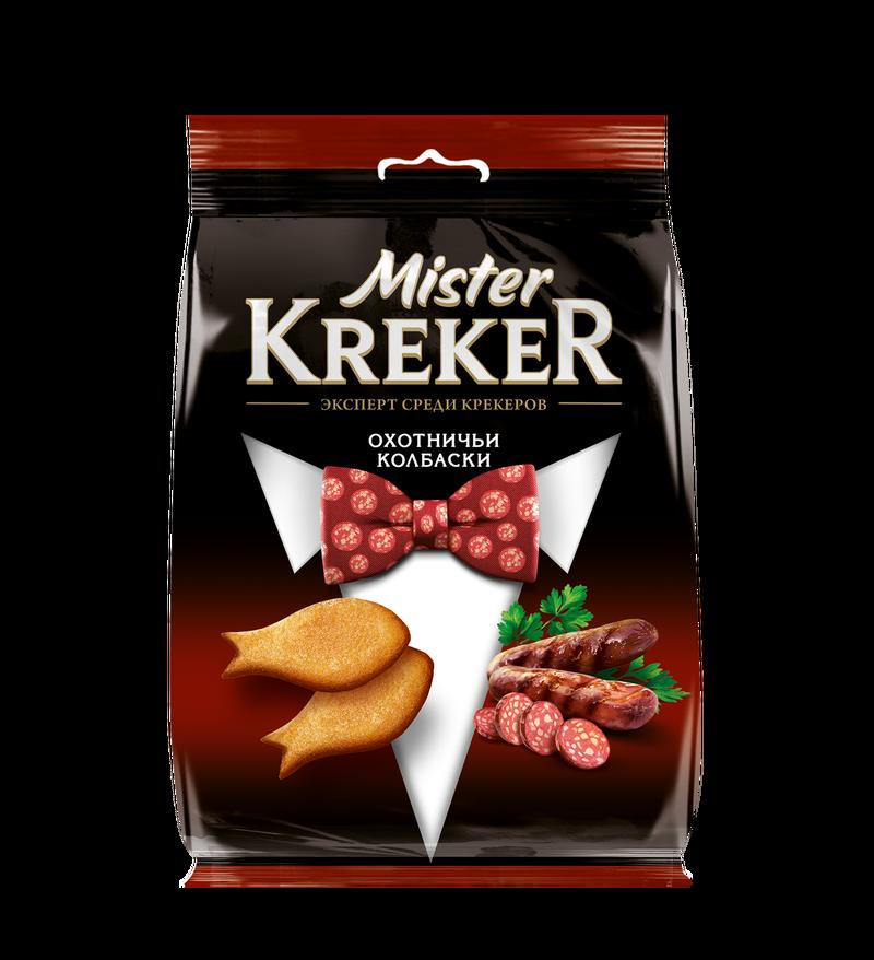 Mister Kreker  1/90  — со вкусом охотничьих колбасок