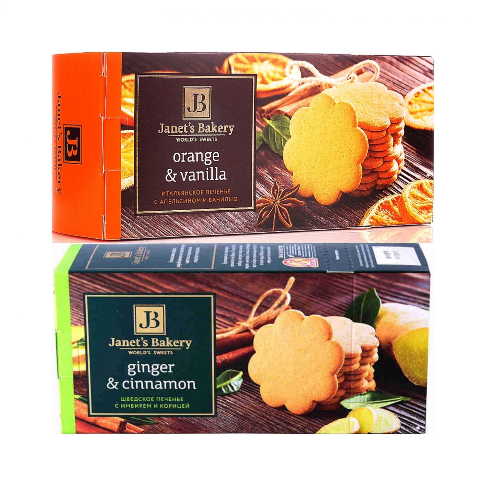 Печенье Janets Bakery 130гр. — ваниль апельсин 130г. -корица и имбирь 130г.
