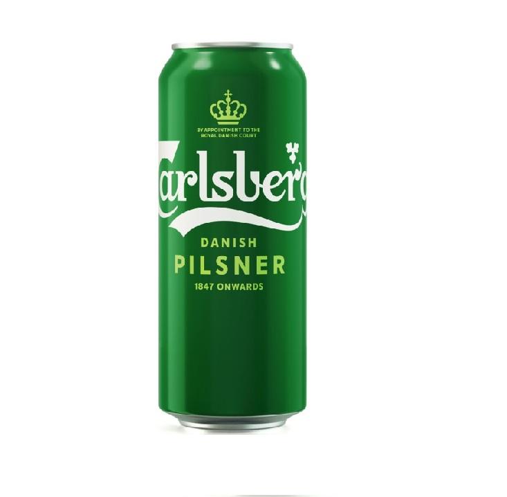 Пиво «Карслберг» 0,45л ж/б