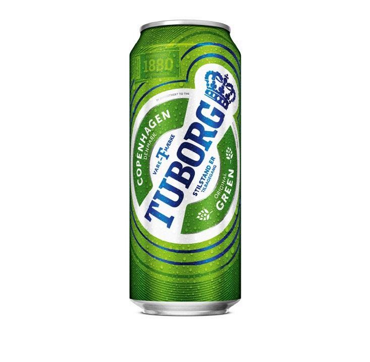 Пиво «Туборг Грин» светлое 4,6% 0,45л ж/б