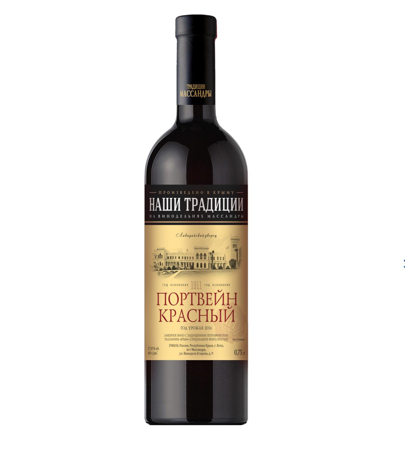 Вино ликерное «Портвейн красный  » наши традиции  0,75 л