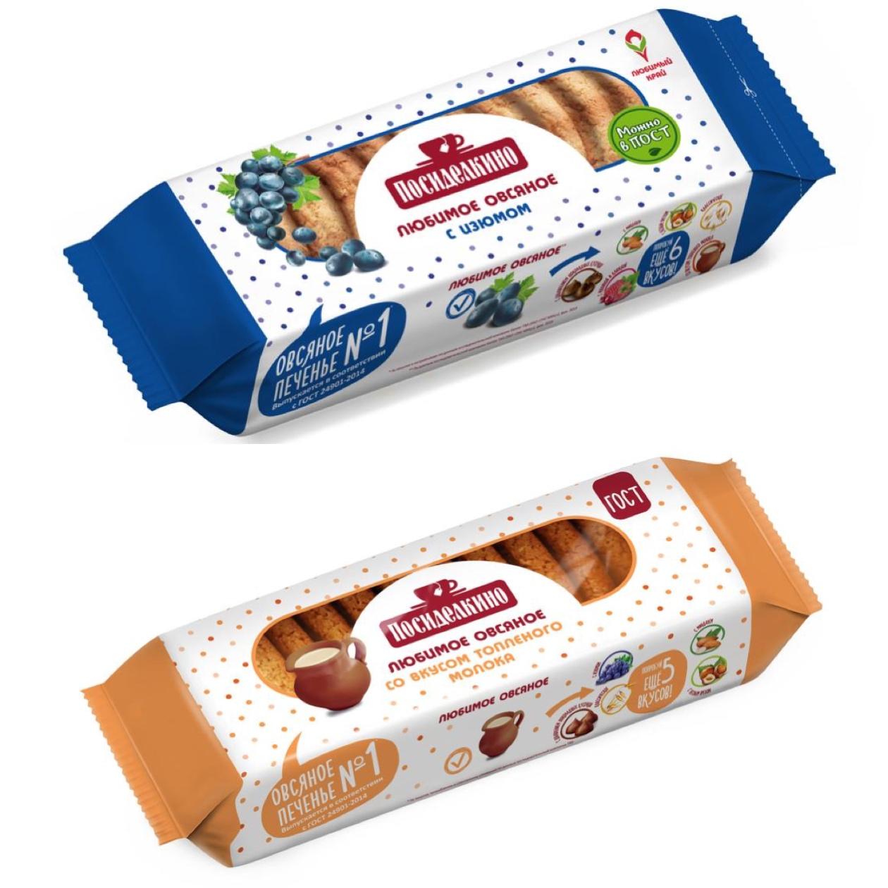 Печенье «Посиделкино» овсяное 310гр.  -с изюмом  — со вкусом топленого молока