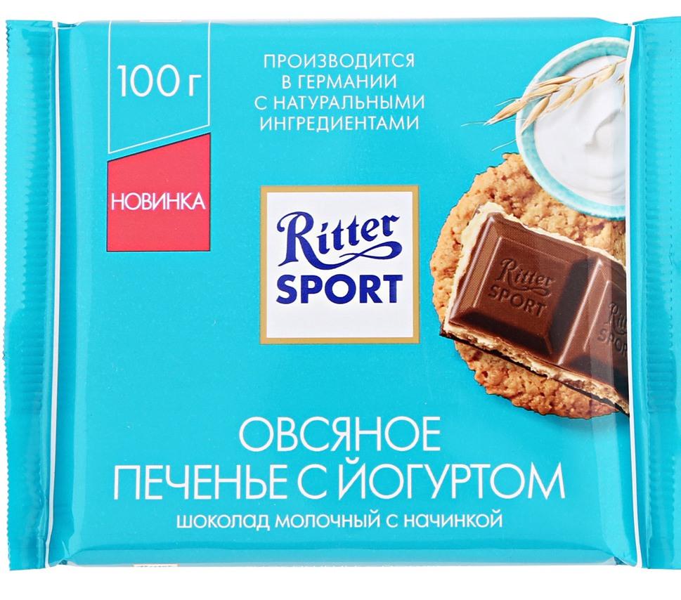 Шоколад «RITTER SPORT» 100 гр.  — овсяное печенье с йогуртом