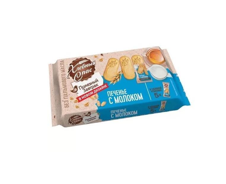 Печенье с молоком 160гр.