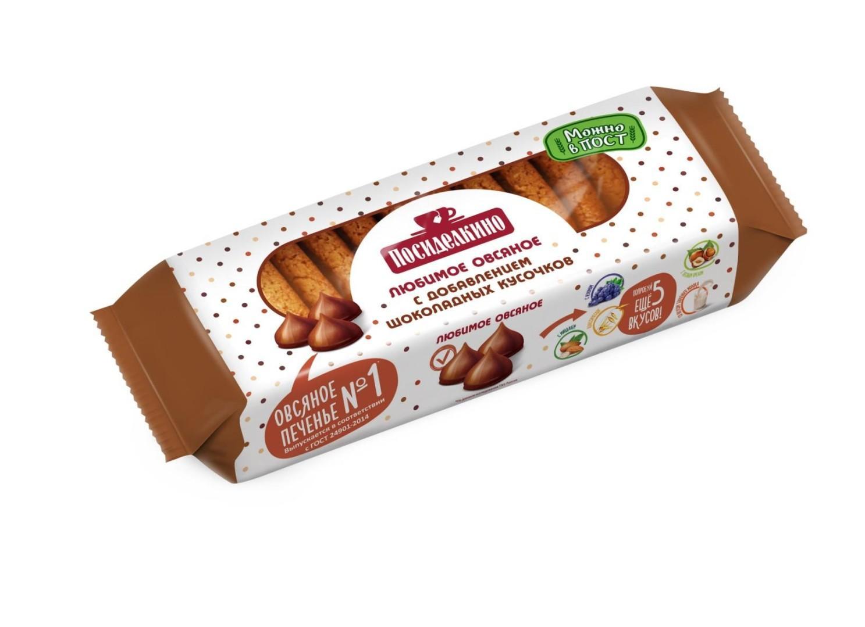 Печенье Посиделкино, Овсяное  с шоколад.кусочками 310гр.